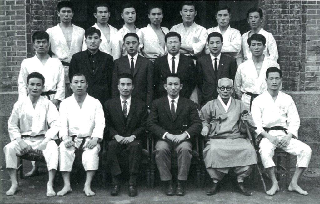 Chung Do Vintage